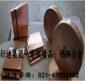 W80电阻电焊电极钨铜,W80高级焊接电极钨铜