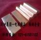衍迪集团供应W70钨铜板块,W70钨铜长条,W70钨铜圆棒