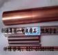 高导电钨铜W70,W70高强度钨铜,优质钨铜电极
