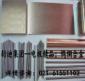 W70钨铜棒,W70钨铜长条,W70钨铜板块