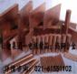 CuW80钨铜性能,CuW80钨铜厂家批发