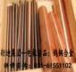 高比重W80钨铜,W80电阻电焊钨铜,W80高级焊接钨铜电极