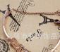 欧美范 香奈儿双C 手链手镯 奢华品质 14K玫瑰金钛钢手链